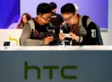 Компания HTC акциями приостановлены на Google слухи