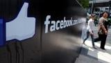 Facebook будет прекратить эксперимент с двух новостей для пользователей
