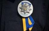 Центр Києва охороняють тисячі правоохоронців