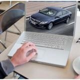 Как быстро найти машину в Интернете в Украине
