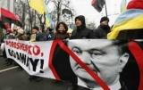 На недільні протести в Києві заявлені 12 тисяч осіб