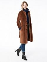 Пальто Marella - современная итальянская классика. Презентация модели, как купить
