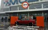 У Києві жорстоко покарали героя паркування, став на пішохідному переході