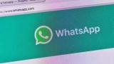 Мессенджер whatsapp уже нашли лазейку, которая позволяет следить за пользователями