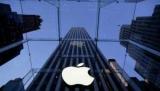 В ФБР называют сотрудников Apple производит и злодеев