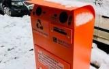 У Києві в контейнері з небезпечними відходами знайдені три чебурека