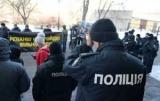 Фото дня. Націоналісти проти ЗМІ: у Києві телеканал ZIK пікетували