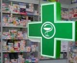 В Севастополе подумывают открыть дешевая аптека
