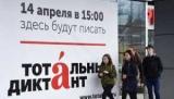 Facebook проведет Всероссийскую онлайн-акцию в поддержку грамотности